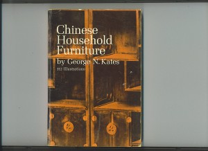Chinese Household Furniture